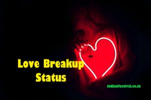 Love Breakup Status