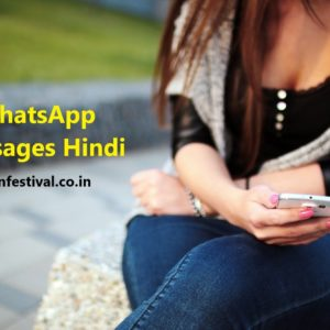 WhatsApp Messages Hindi
