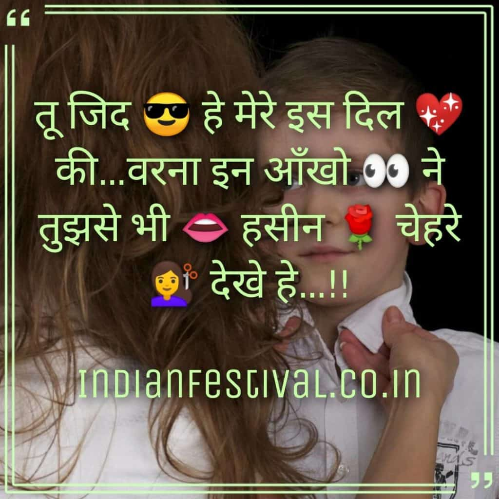 FB King Attitude Status Top Facebook SMS in Hindi