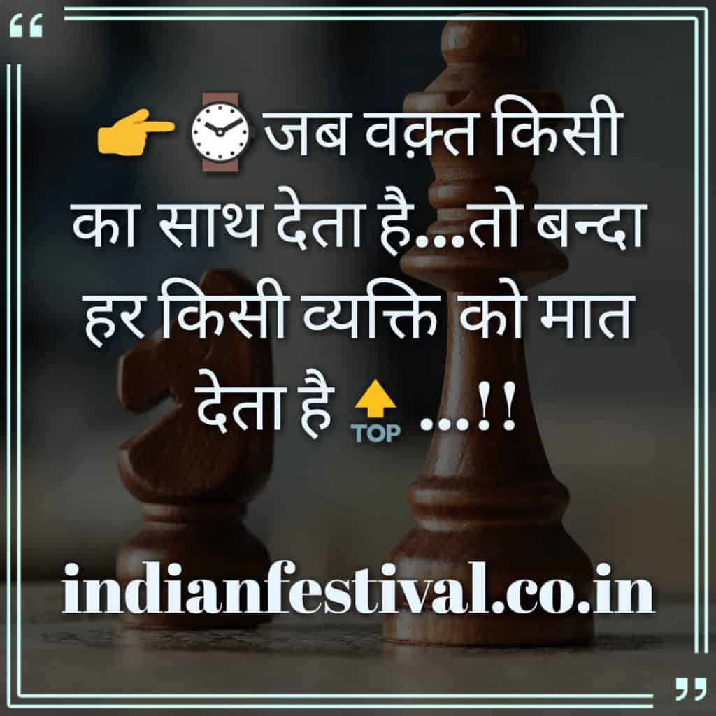 Life status in Hindi Attitude with beautiful images