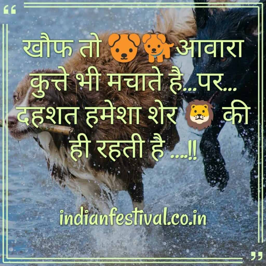 Attitude Images for Whatsapp Facebook