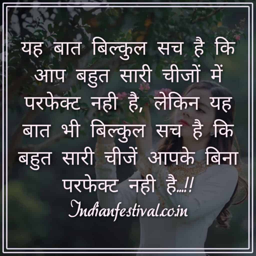 true lines about life
