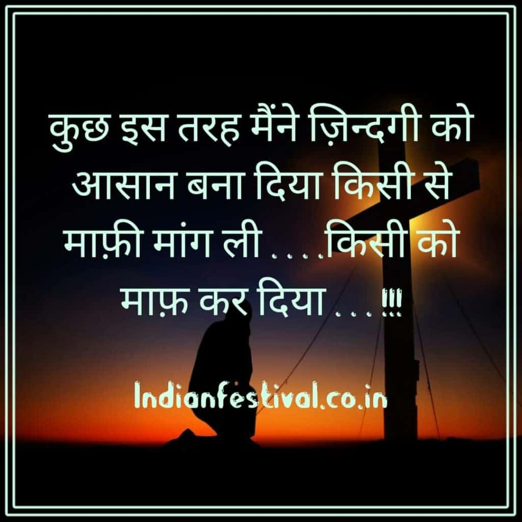 Best mafi Quotes, Status, Shayari