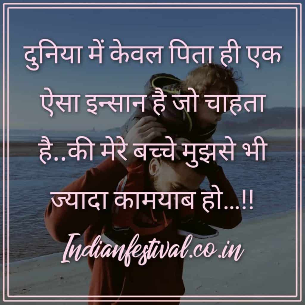 Suvichar in hindi and Indian quotes