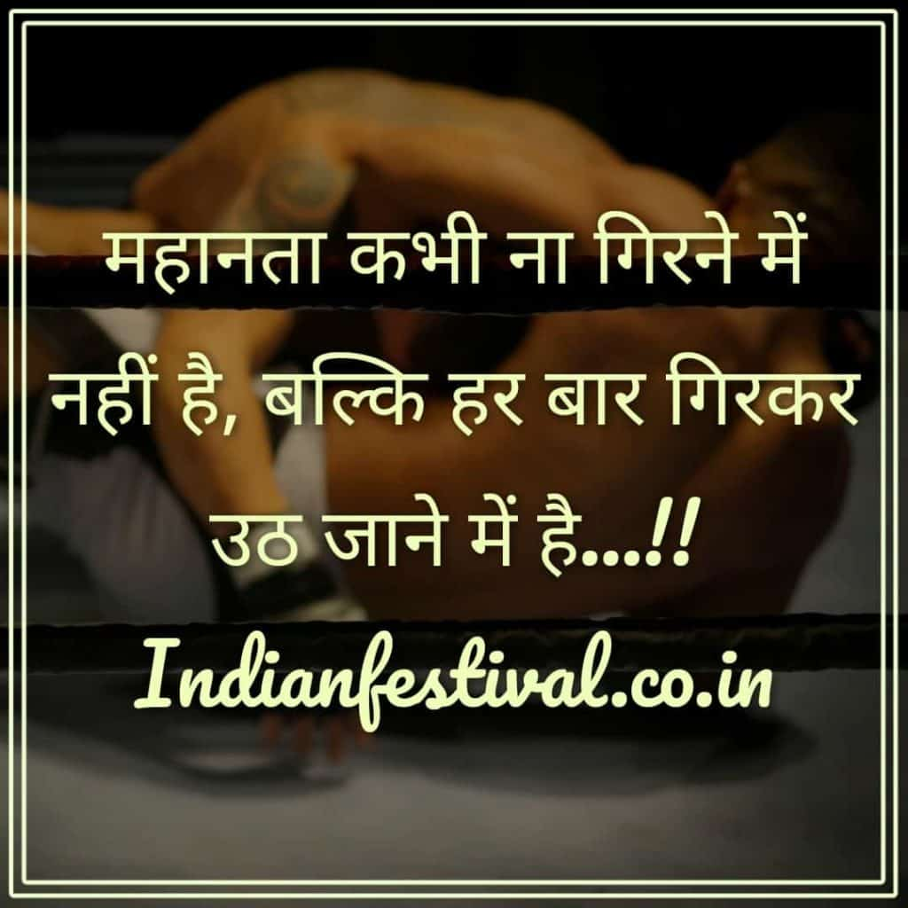 best hindi thoughts images