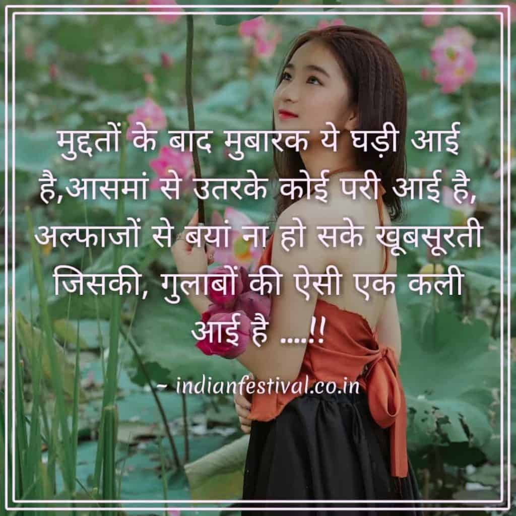 beautiful quotes on love in hindi with images
