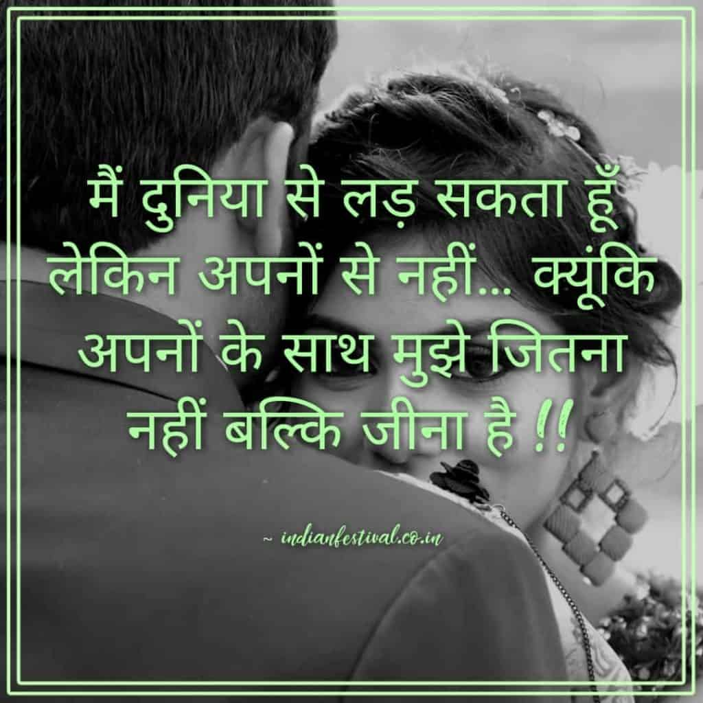 Quotes hindi for and love 2021 best dating in her Heart Touching