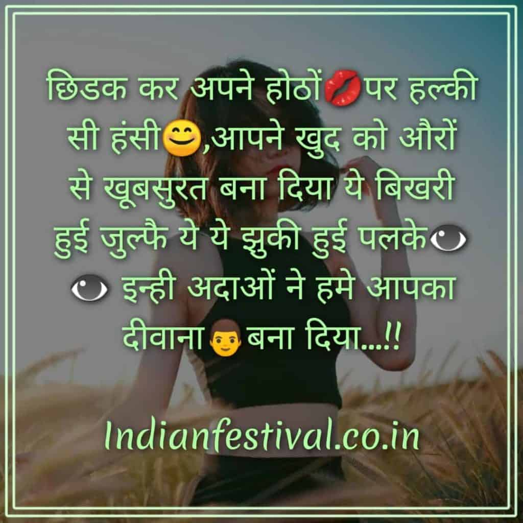 How Shayari Are The Best Way To Express Your Feelings. Shayari are not only
