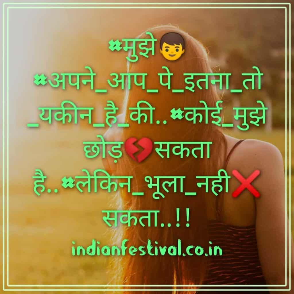 whatsapp status in hindi attitude for girl