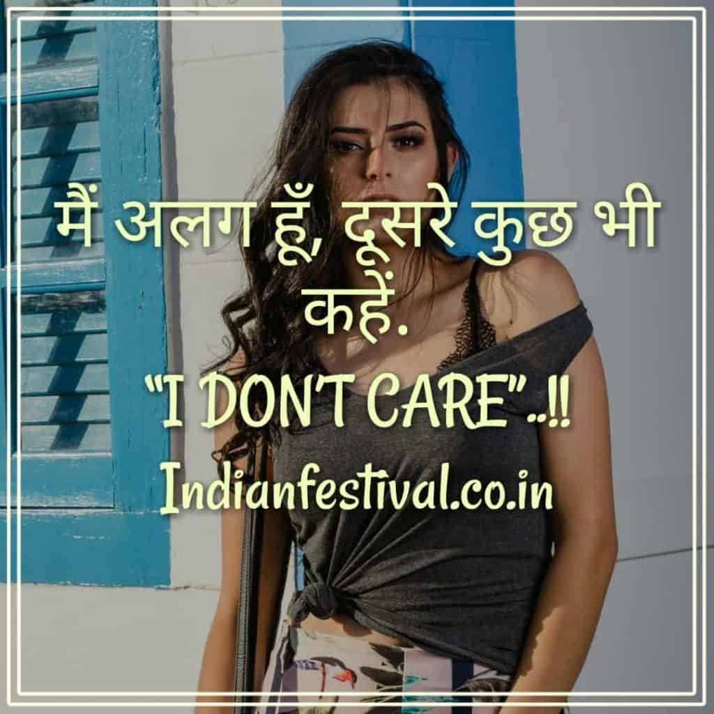 whatsapp status hindi attitude