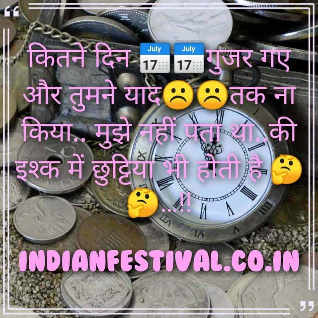 very sad life status in hindi