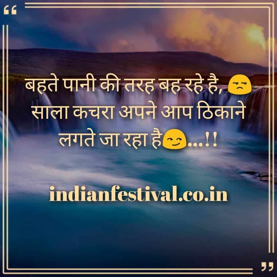 attitude status in hindi for boy whatsapp