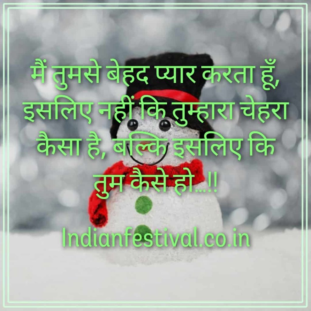 Love shayari photo hd image for lover Best hindi