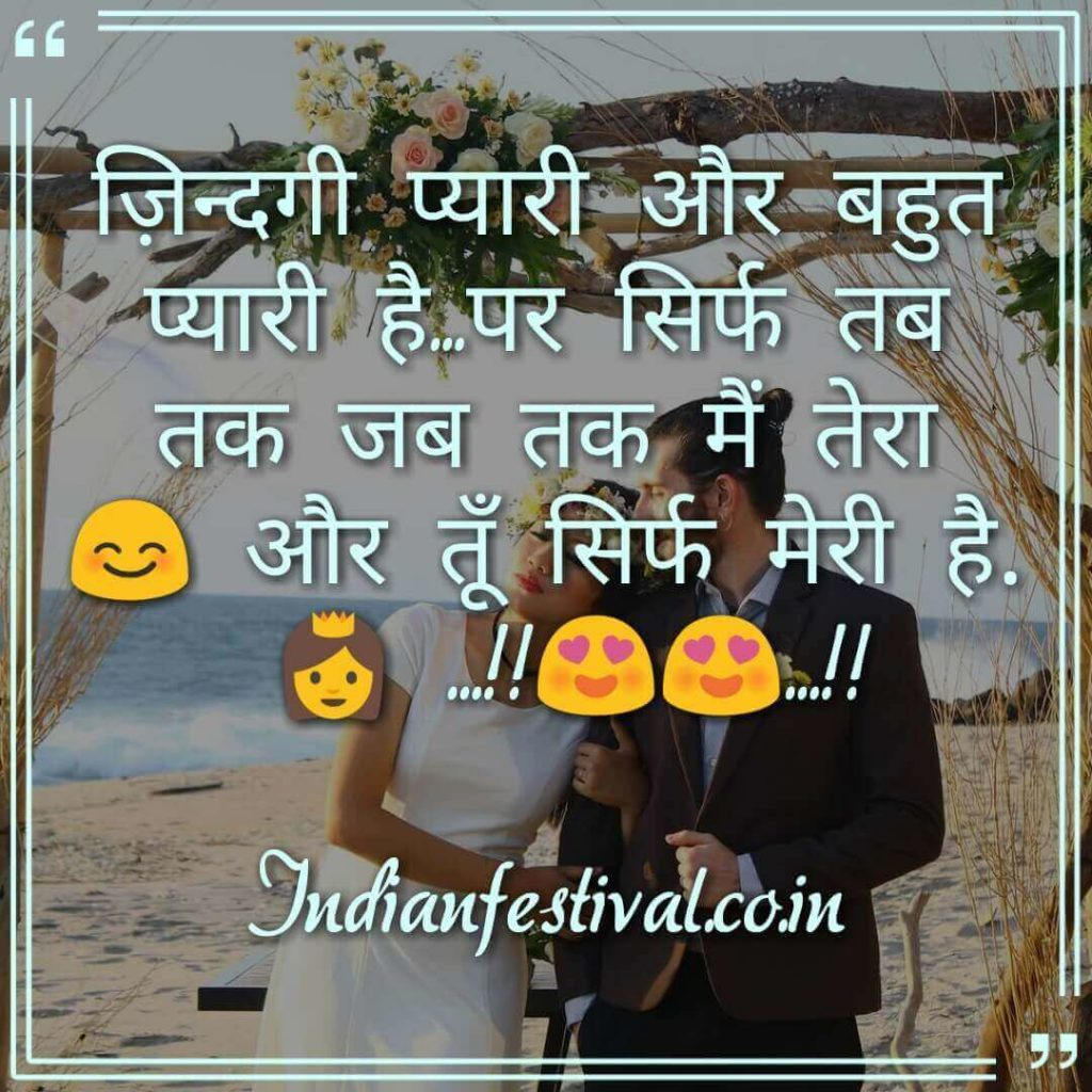 Quotes hindi for and love 2021 best dating in her 170 Best